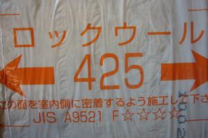 P1200248