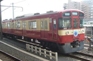 P1240701
