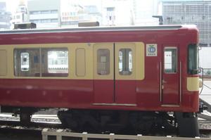 P1240703
