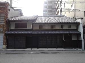 Kyotomachiya